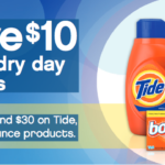 $10 Mail-in Rebate on P&G laundry products
