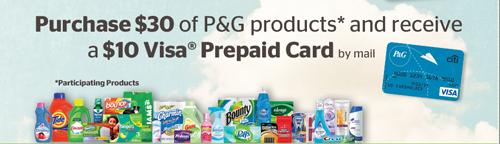 P&G Mail-in Rebate