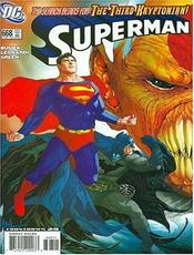 Superman Magazine
